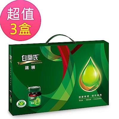白蘭氏 傳統雞精禮盒3盒組(70g×12入/盒)