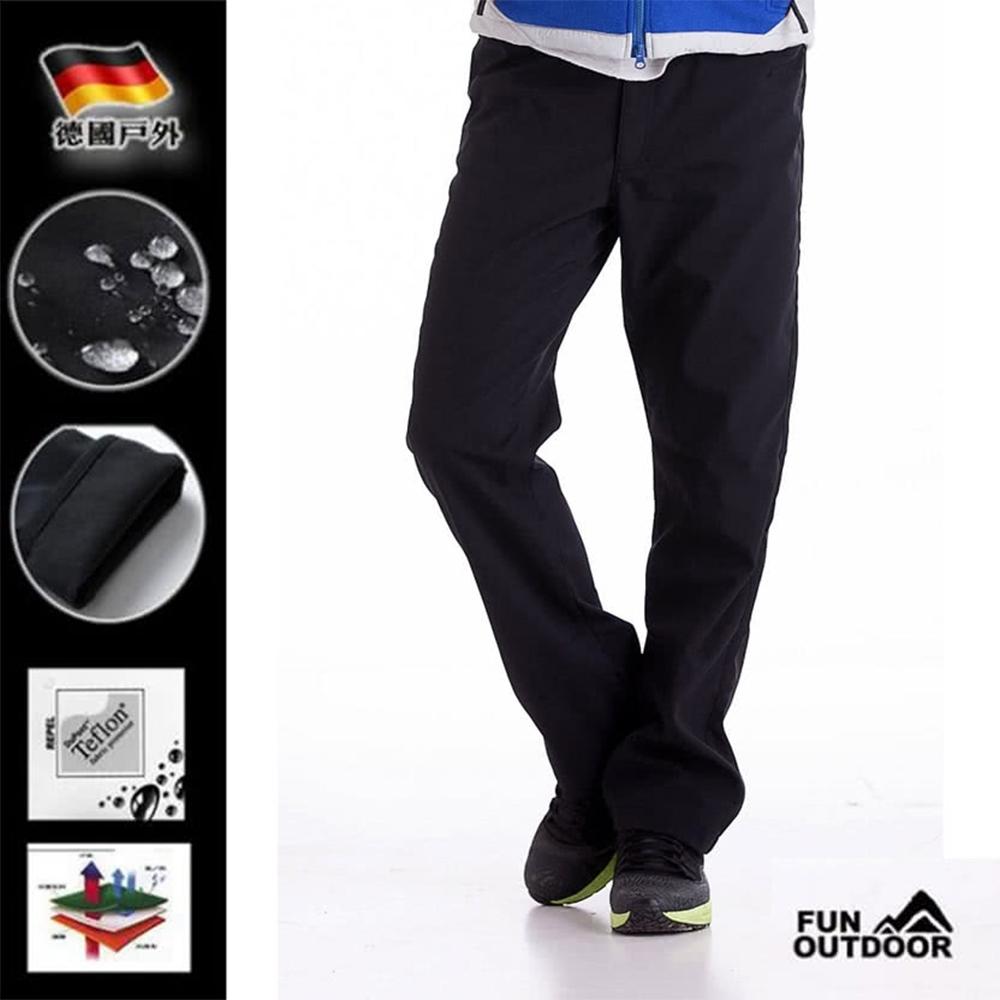 【戶外趣】防風防潑水彈性輕量加厚內絨禦寒軟殼褲(HMP007  4色可選)