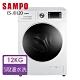 [福利品] SAMPO聲寶 12公斤 變頻滾筒洗衣機 ES-JD12D 典雅白 product thumbnail 1