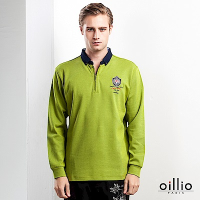 歐洲貴族 oillio 長袖POLO 特色領子 拉鍊款式 綠色