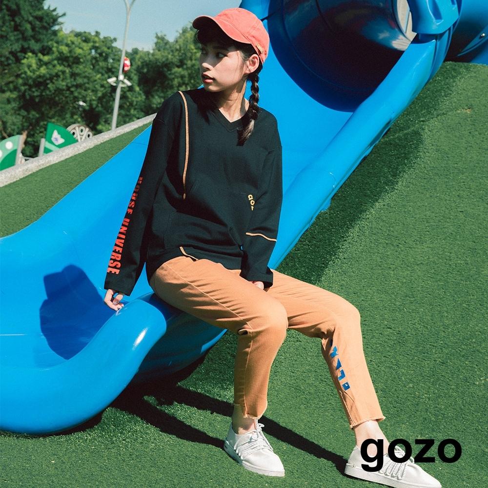 gozo 率性不修邊彈性窄管褲(二色)