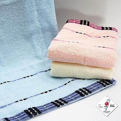 MIT純棉色彩格紋易擰乾毛巾(3入組)
