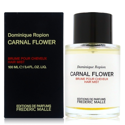 FREDERIC MALLE CARNAL FLOWER HAIR MIST 慾望之花髮香噴霧 100ML (平行輸入)