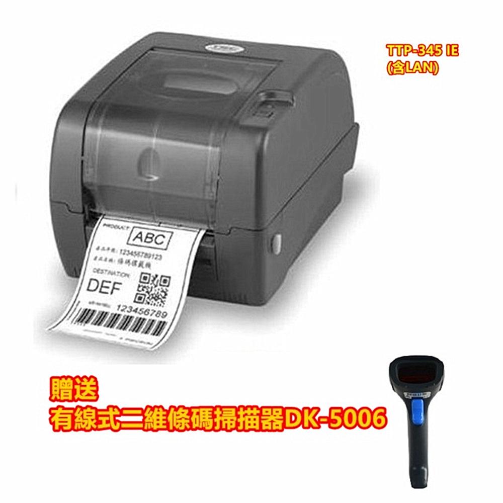條碼列印機TSC TTP-345 再送有線式二維條碼掃描器DK-5006 @ Y!購物