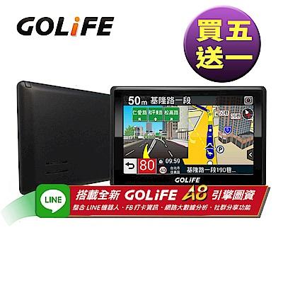 (尾牙採購-買五送一)GOLiFE GoPad 5S 多功能智慧5吋聲控導航平板機