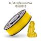 XYZprinting - PLA NFC 600g (黃色) product thumbnail 1