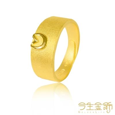 今生金飾 愛如意男戒 黃金戒指
