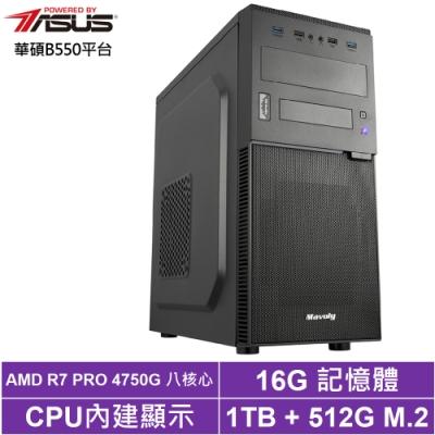 華碩B550平台[新月弩兵]R7八核效能電腦