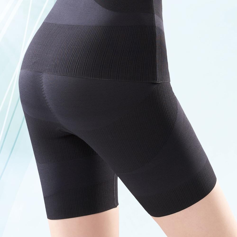 華歌爾-微美修飾褲 64-82長褲管修飾褲(時尚黑) 超細NYLON纖維-防止肌膚老化