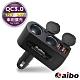 aibo AB431Q3 QC3.0多角度車用充電器(雙USB埠+雙點菸孔) product thumbnail 1
