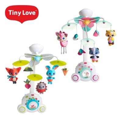 Tiny Love 美國豪華音樂鈴-多款任選