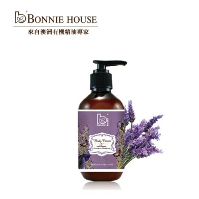 Bonnie House 薰衣草&檀木好夢連連柔膚乳200ml