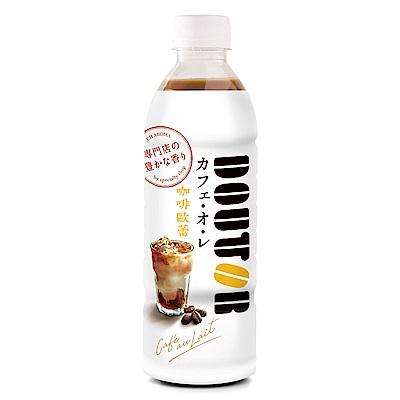 羅多倫 咖啡歐蕾(500mlx24入/箱)