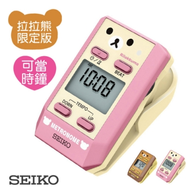 SEIKO DM51RKP 拉拉熊夾式節拍器.時鐘 - 粉紅色