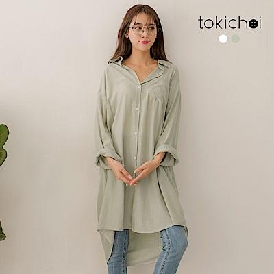 東京著衣 簡單休閒兩穿長版直紋襯衫式上衣(共二色)