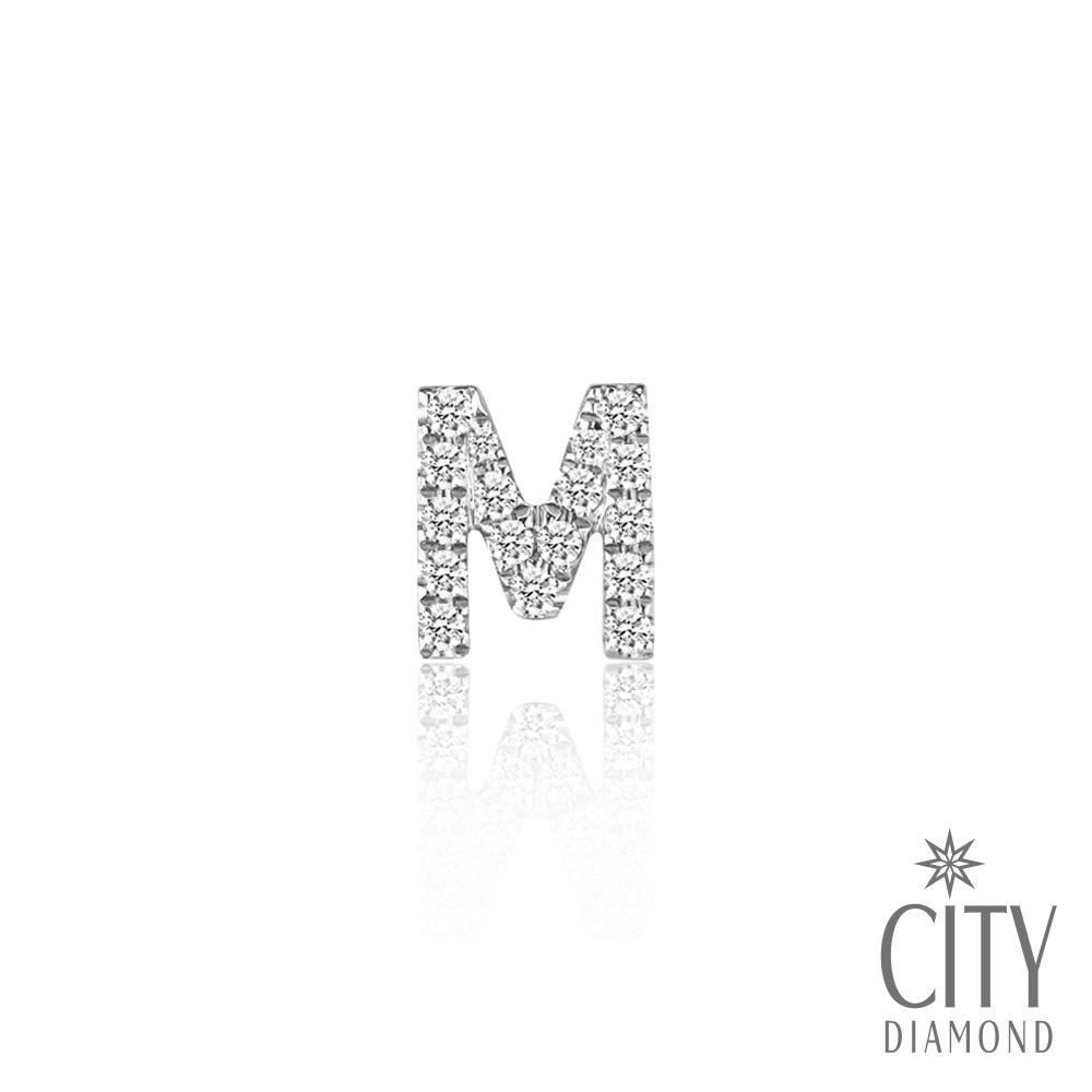 City Diamond 引雅 【M字母】14K白K金鑽石耳環 單邊