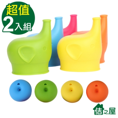 (買一送一) 佶之屋 馬卡龍純色食品用FDA矽膠防漏杯蓋