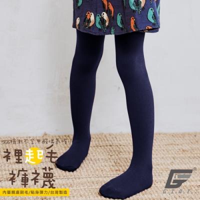 GIAT台灣製暖力守護裡起毛褲襪(兒童褲襪款-深藍)