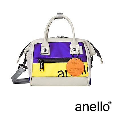 anello 撞色迷你波士頓兩用手提斜背包 紫x黃(灰色底)