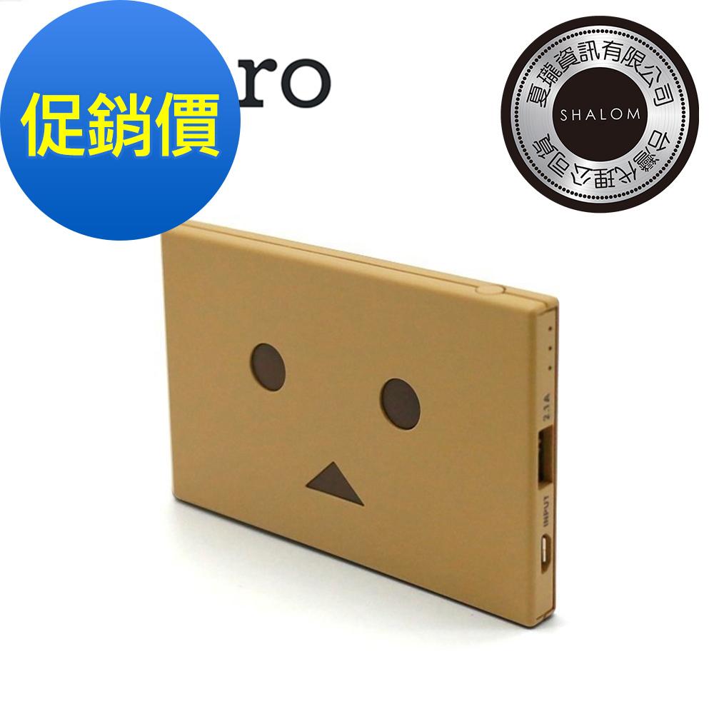 日本cheero薄阿愣Plate 4200mAh行動電源