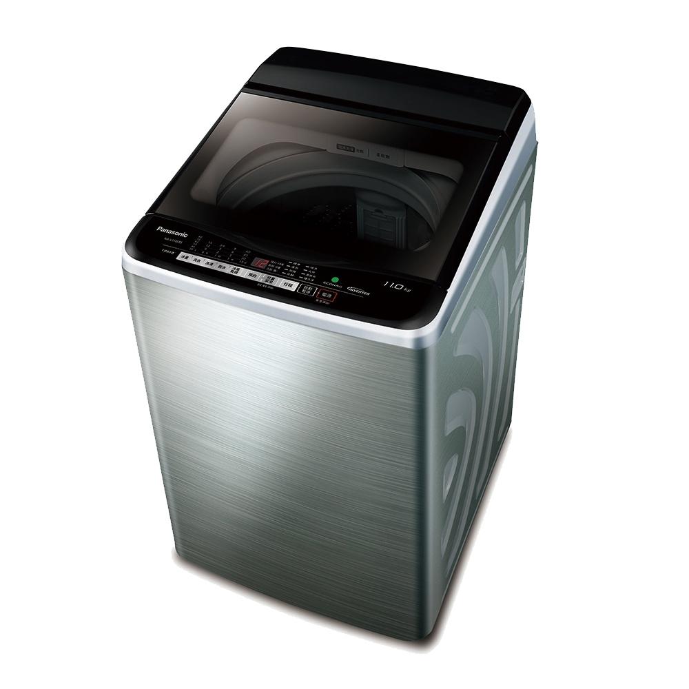 Panasonic國際牌 11公斤 ECONAVI變頻直立式洗衣機 NA-V110EBS-S