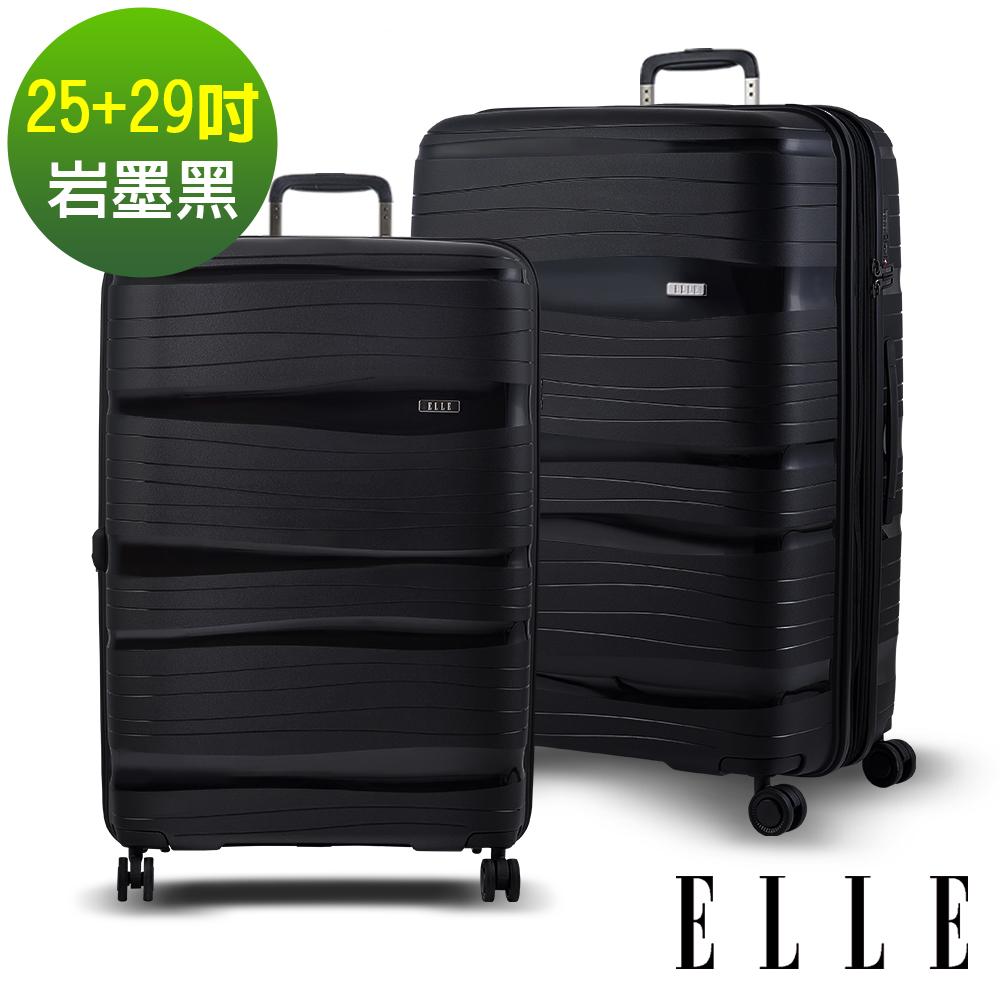 ELLE 鏡花水月第二代-25+29吋特級極輕PP材質行李箱- 岩墨黑EL31239