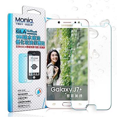 MONIA Samsung Galaxy J7+ C710 日本頂級疏水疏油9H鋼化玻璃膜
