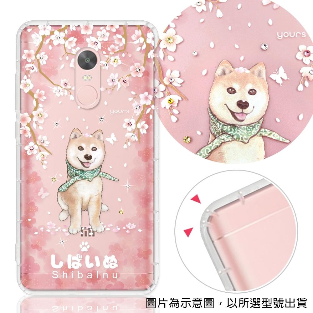 YOURS Xiaomi 小米 紅米系列 彩鑽防摔手機殼-柴犬
