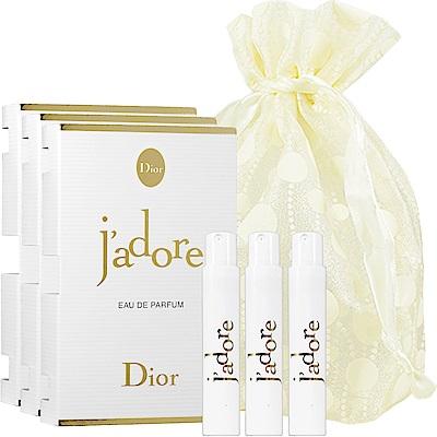 Dior 迪奧 J'adore香氛(1ml)(針管)*3旅行袋組
