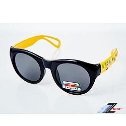 【Z-POLS】兒童專用矽膠軟質彈性壓不壞 Polarized寶麗來偏光太陽眼鏡S11