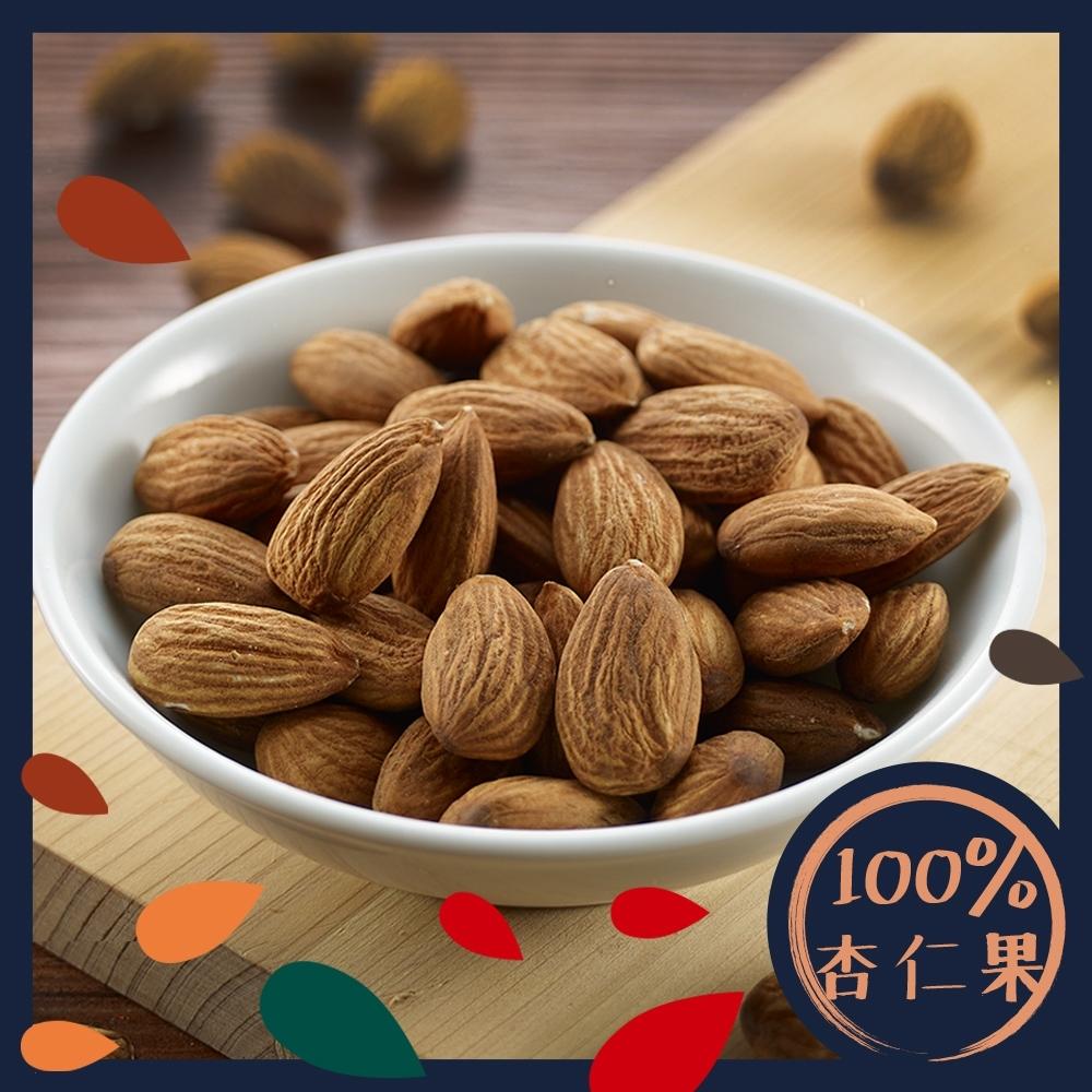 十翼饌  呷巧焙香杏仁 (100g)