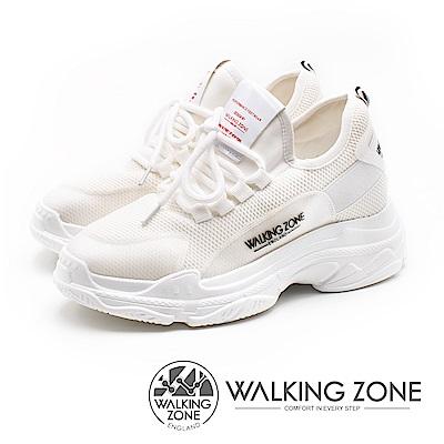 WALKING ZONE 透氣襪套式厚底運動休閒鞋 女鞋 - 白(另有黑)