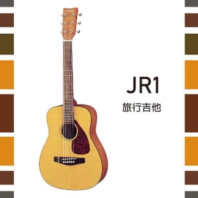 YAMAHA JR1旅行吉他/民謠木吉他/方便易攜帶