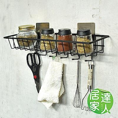 居家達人 壁掛式無痕貼廚衛六掛鉤置物架 (2入組)
