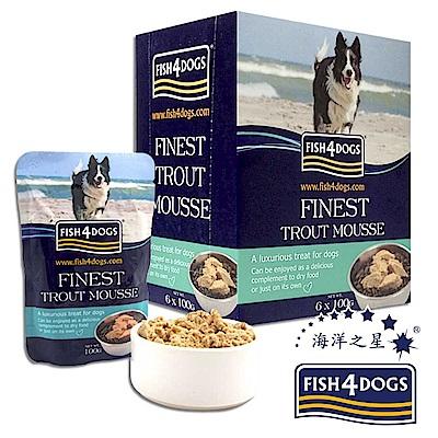 即期良品/海洋之星FISH4DOGS海藻精華鱒魚慕斯、犬用、<b>1</b>盒裝、100g-6入
