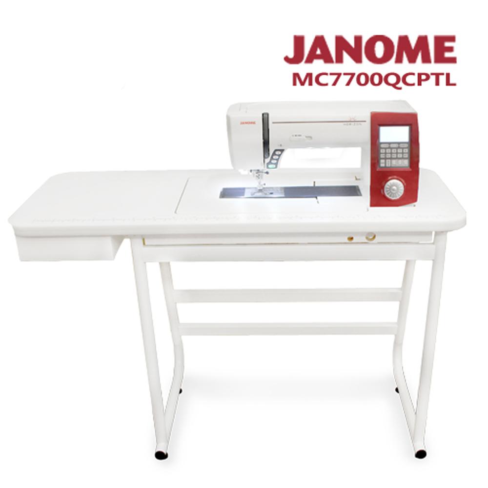 買一送一↘車樂美MC7700QCP縫紉機加大型縫紉桌組合(MC7700QCPTL) @ Y!購物