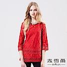 【麥雪爾】棉質鏤空雕花七分袖長版上衣