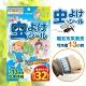 日本e'cute 防蚊貼片 32張 product thumbnail 1
