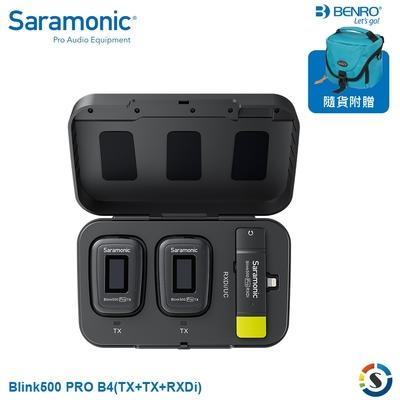 Saramonic楓笛 Blink500 Pro B4(TX+TX+RXDi) 一對二無線麥克風套裝