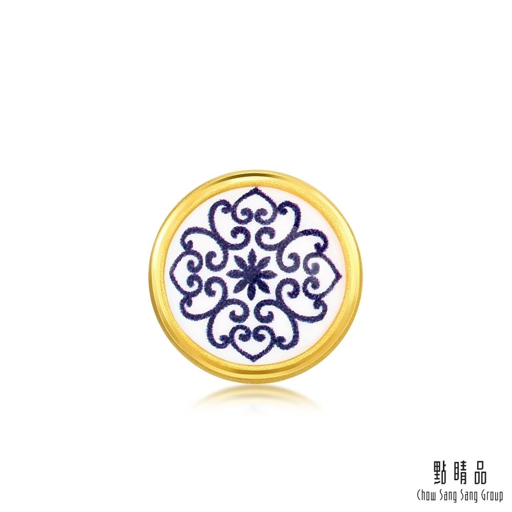 點睛品 999純金 Charme 古典青花瓷 黃金串珠