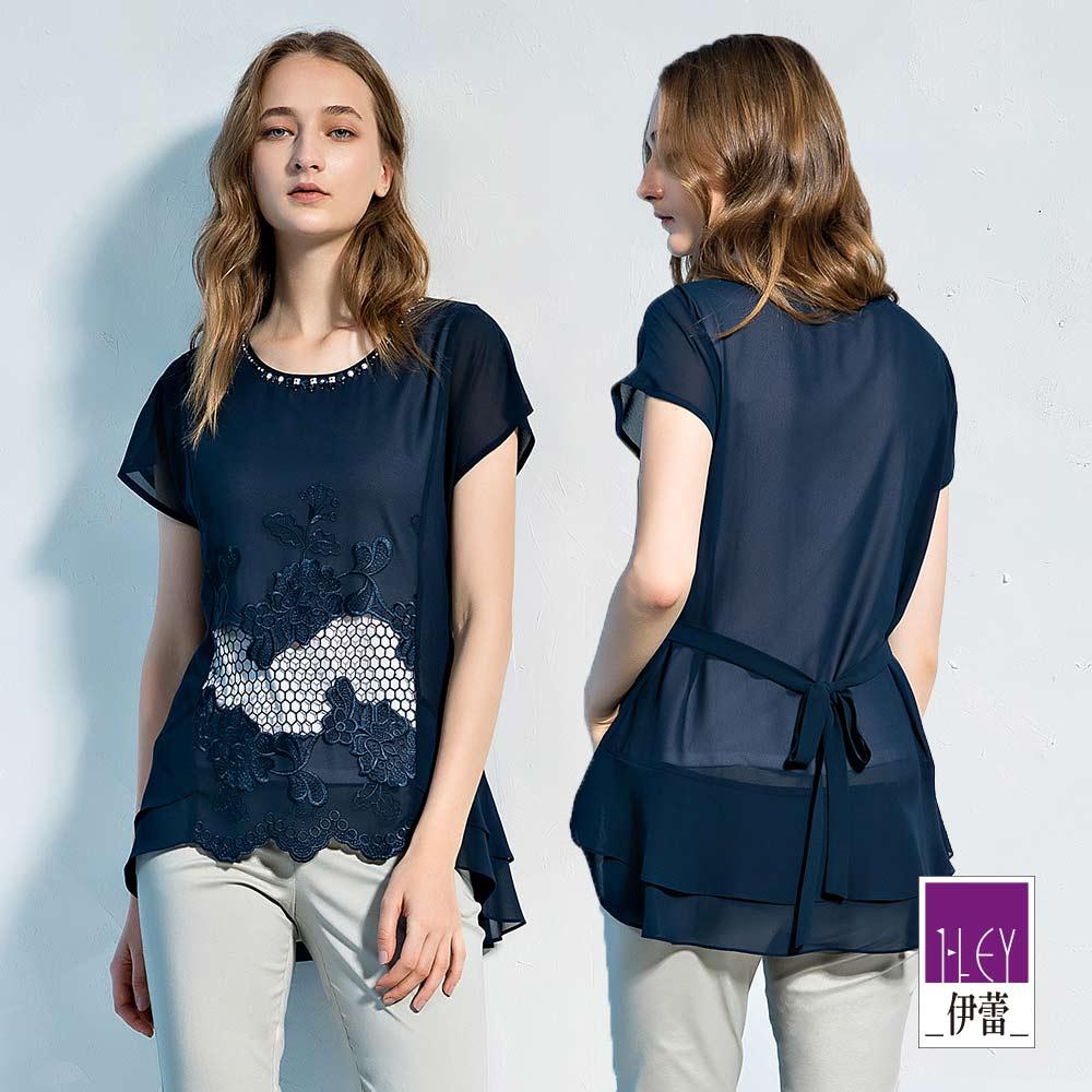 ILEY伊蕾 縷空刺繡蕾絲縫珠雪紡上衣(藍)