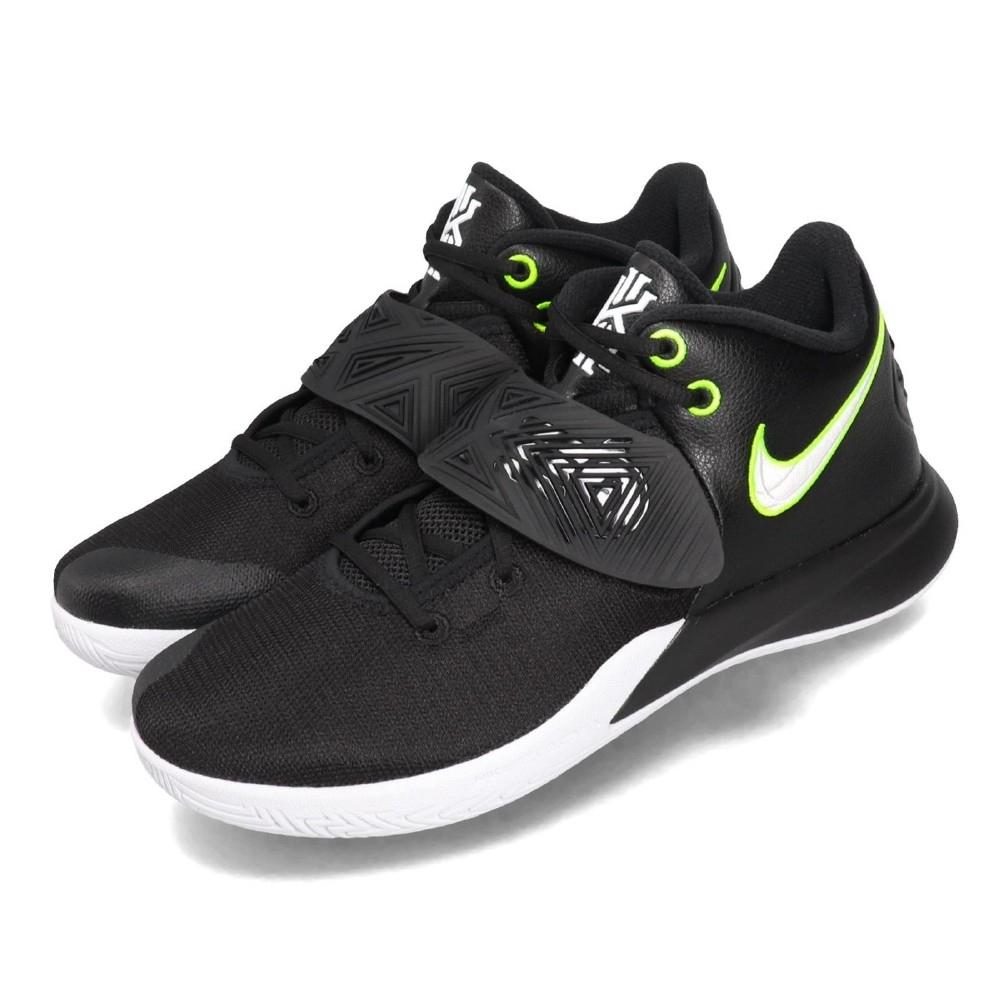 Nike Kyrie Flytrap III 男鞋