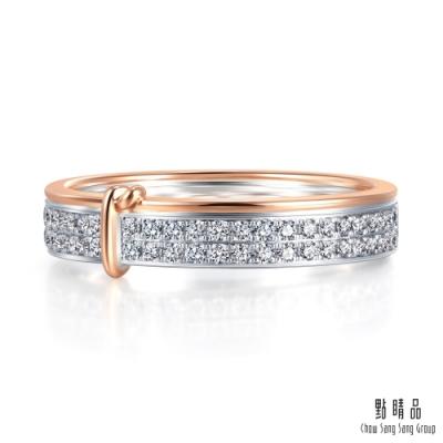 點睛品 Promessa 24分 同心結 18K金鑽石結婚戒指