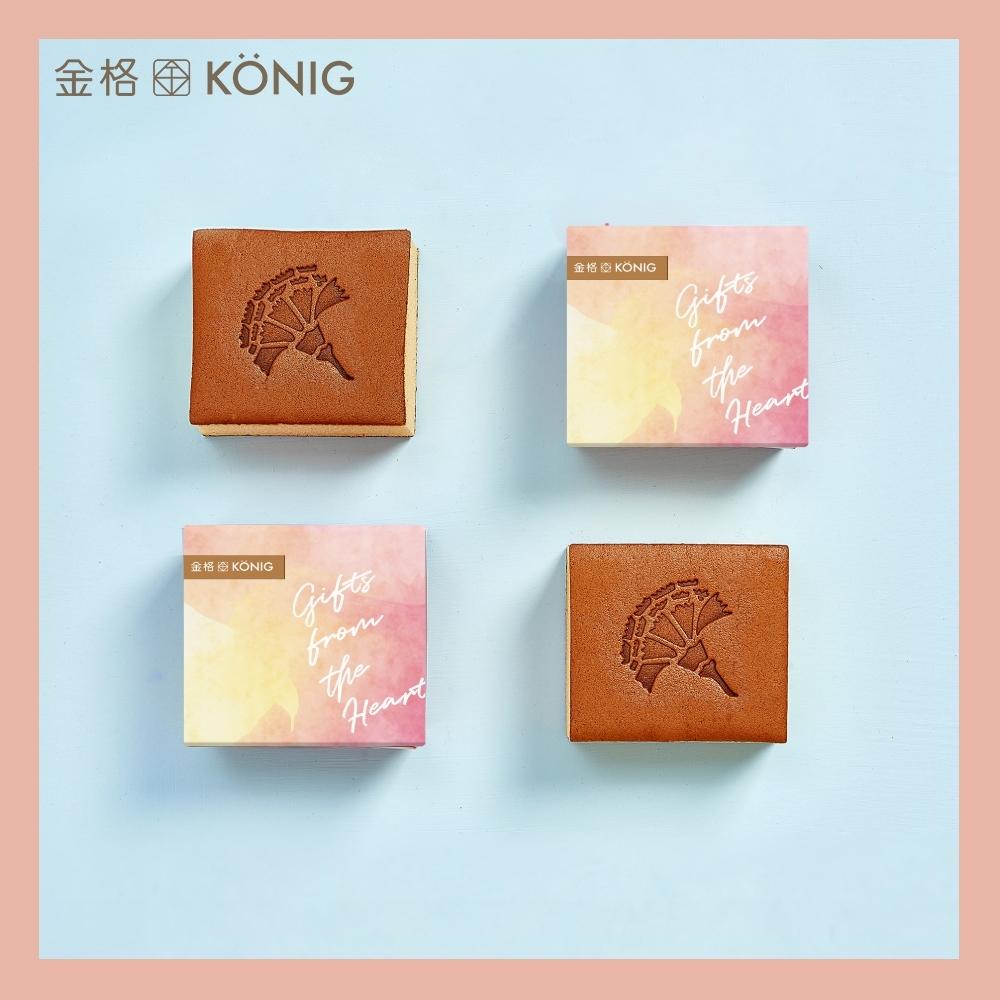 【金格食品】康乃馨限定長崎烙印蛋糕(3盒組)