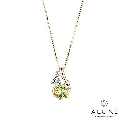 A-LUXE 亞立詩 Shine系列 10K橄欖石鑽石項鍊