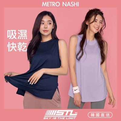 STL yoga METRO SL 韓國瑜珈 地鐵Nashi 運動機能訓練 長版無袖背心上衣 (單款多色) Nashi全系列