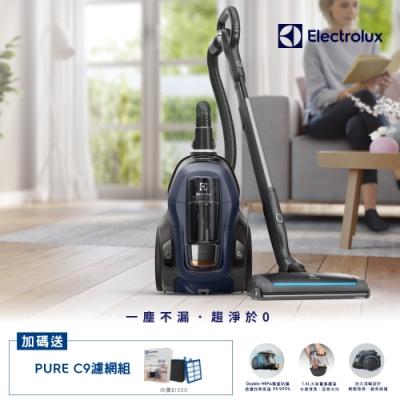 【1/31前買就送5%超贈點】Electrolux 伊萊克斯抗敏除蹣吸塵器PURE C9(PC91-6IBM)