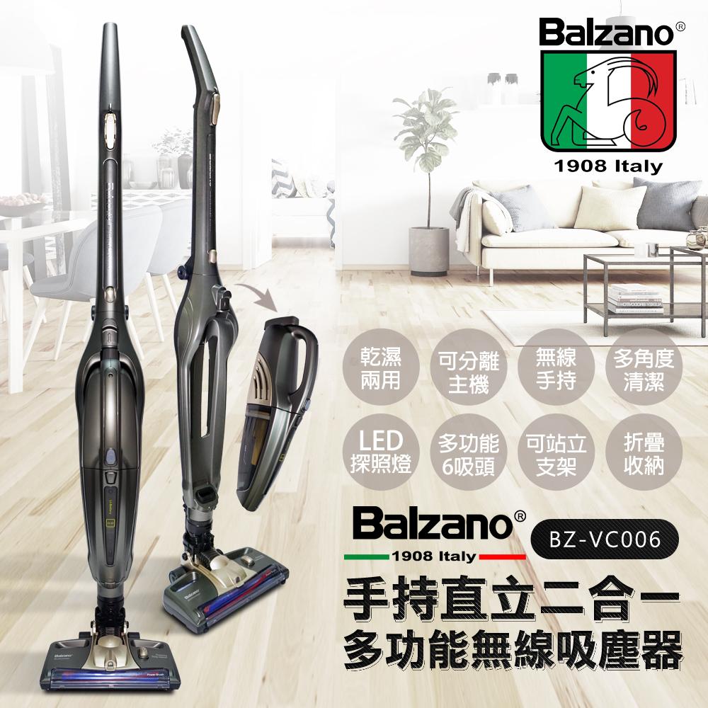 義大利Balzano 乾濕兩用除蹣多功能無線吸塵器(BZ-VC006)