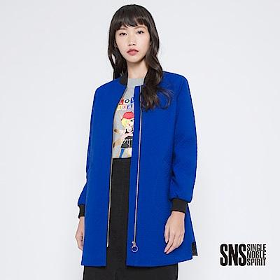 SNS 玩轉街頭壓縫菱格紋長版外套(2色)