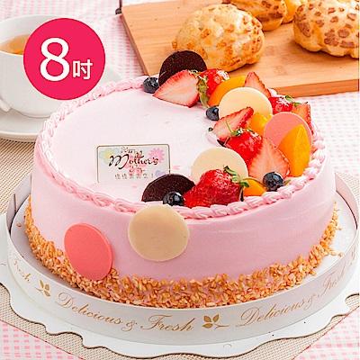 樂活e棧-父親節造型蛋糕-初戀圓舞曲蛋糕8吋